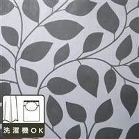 ボイルレースカーテン パールリーフ グレー 100×133 2枚組