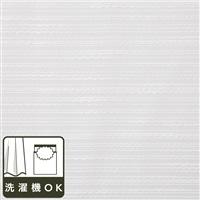 ボイルレースカーテン スルー アイボリー 200×228 1枚入