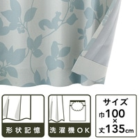 遮光性カーテン オアシス グリーン 100×135cm 2枚組