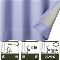 遮音遮熱遮光カーテン コスモ パープル 100×220 2枚組