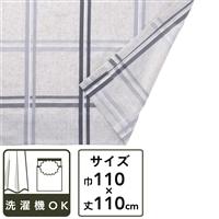 麻混フラットカーテン ナチュラル グレー 110×110 2枚組