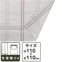 麻混フラットカーテン ナチュラル ベージュ 110×110 2枚組