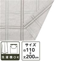 麻混フラットカーテン ナチュラル ベージュ 110×220 2枚組