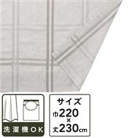 麻混フラットカーテン ナチュラル ベージュ 220×230 1枚入