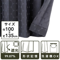 遮光性カーテン サークル ブラック 100×135cm 2枚組