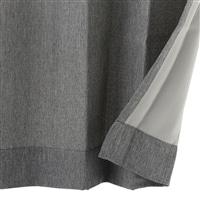 遮光性防炎カーテン ブリック グレー 100×178 2枚組