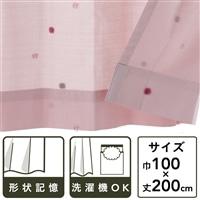 形状記憶カーテン トリコ ピンク 100×200 2枚組