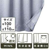 遮光性カーテン バロック グレー 100×110 2枚組