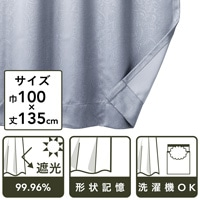 遮光性カーテン バロック グレー 100×135cm 2枚組