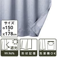 遮光性カーテン バロック グレー 150×178 2枚組