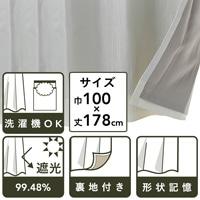 裏地付きカーテン バーチ ホワイト 100×178 2枚組