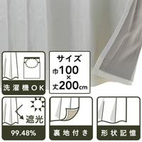 裏地付きカーテン バーチ ホワイト 100×200 2枚組