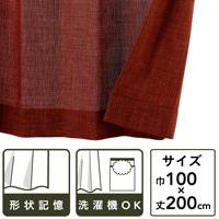 形状記憶カーテン もみじ オレンジ 100×200 2枚組