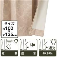 遮音遮熱遮光カーテン まどか ベージュ 100×135cm 2枚組