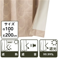 遮音遮熱遮光カーテン まどか ベージュ 100×200 2枚組