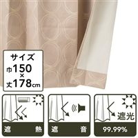 遮音遮熱遮光カーテン まどか ベージュ 150×178 2枚組