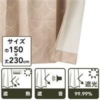 遮音遮熱遮光カーテン まどか ベージュ 150×230 2枚組