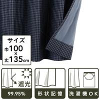 遮光性カーテン ハウンドトゥース グレー 100×135 2枚組