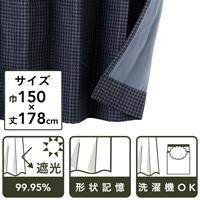 遮光性カーテン ハウンドトゥース グレー 150×178 2枚組