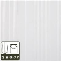 ボイルレースカーテン スプリント ホワイト 100×198 2枚組