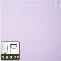 ボイルレースカーテン フェザー パープル 100×198 2枚組