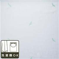 ボイルレースカーテン フェザー グリーン 100×198 2枚組