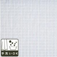 レースカーテン マリコ アイボリー 100×175