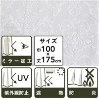 遮熱防炎レースカーテンシンボルIV 100×175
