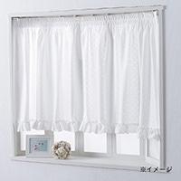 出窓用ストレートカーテン ドット アイボリー 290×105