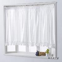 出窓用ストレートカーテン ボンボン アイボリー 290×90