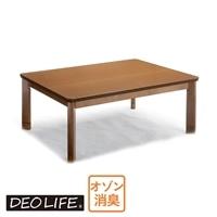 【2017秋冬】消臭機能付きテーブルこたつ TKD6-120