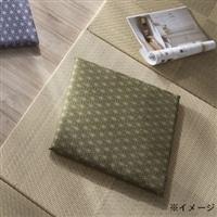 座布団 固綿シートクッション 麻の葉 グリーン 45x45