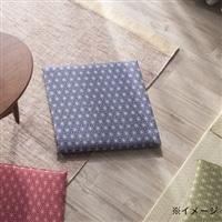座布団 固綿シートクッション 麻の葉 ネイビー 45x45