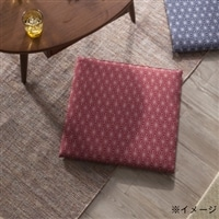 座布団 固綿シートクッション 麻の葉 ローズ 45x45
