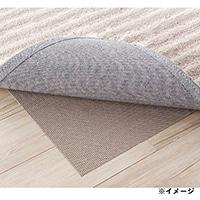 すべり止めネットカーペット2帖用160×160cm