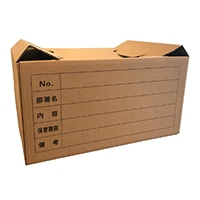 くりかえし使える書類保存箱