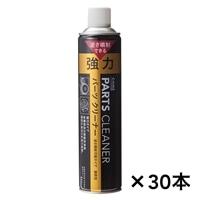 【ケース販売】CAINZ 強力パーツクリーナー 逆噴射 650ml×30本 [4549509218395×30]