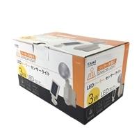 ソーラーセンサーライト1灯(3W)SL-03N