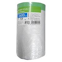 布コロナマスカーテープ 2600mmx17m