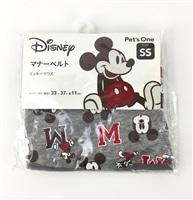 マナーベルトSSミッキーマウス