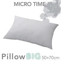 こだわり枕 MICRO TIME ピローBIG 50×70