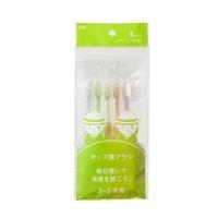 カインズ キッズ歯ブラシ 5本入り (3〜5才用)