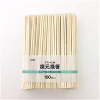 アスペン材 裸元禄箸 100膳 WB-A100