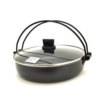 ガス火用 すき焼き鍋 26cm