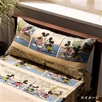 枕カバーミッキー 43×90cm
