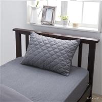 キルト枕カバー シュニー グレー 35×50cm