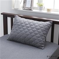 キルト枕カバー シュニー グレー 43×63cm