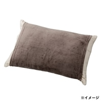 もちもち枕カバー ブラウン 35×55(筒型)