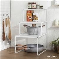 【数量限定】キッチンラック 積み重ね棚 フラットL