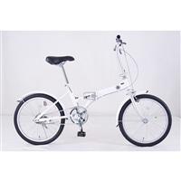 【自転車】【全国配送】折りたたみ自転車 Ville(ヴィレ) ホワイト【別送品】